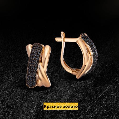 Серьги из красного золота со скидкой до 40% на Black Friday в Zlato.ua