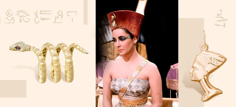 Браслет змея и кулон Нифертити