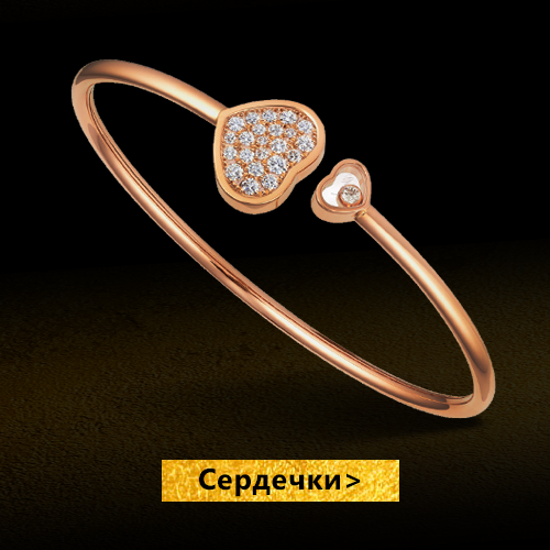 Золотые браслеты с сердечками со скидкой до 30% на Black Friday в Zlato.ua