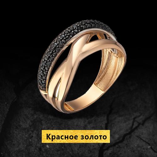 Кольца в красном золоте со скидкой до 40% на Black Friday в Zlato.ua