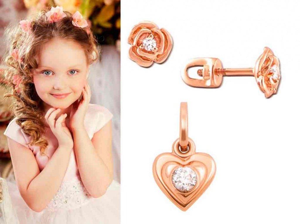 Золотые детские украшения