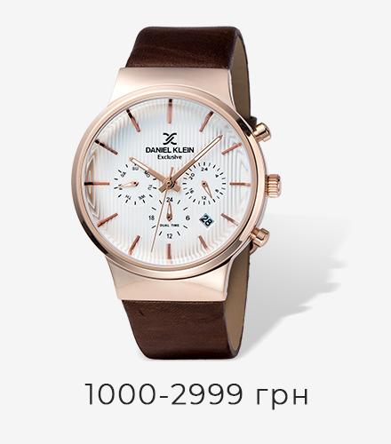 Часы от 1000 до 2999 грн - лучшие подарки для мужчины на 14 февраля в Злато