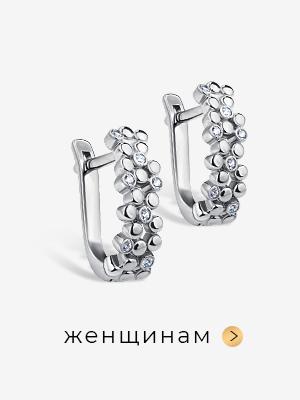 Ювелирные украшения для женщин в магазине Злато в Киеве