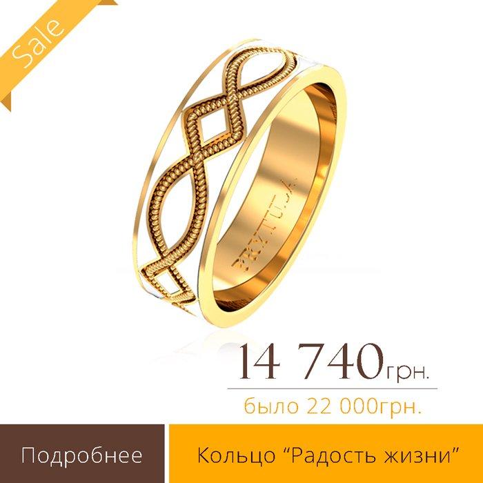 tovar-pr3.jpg
