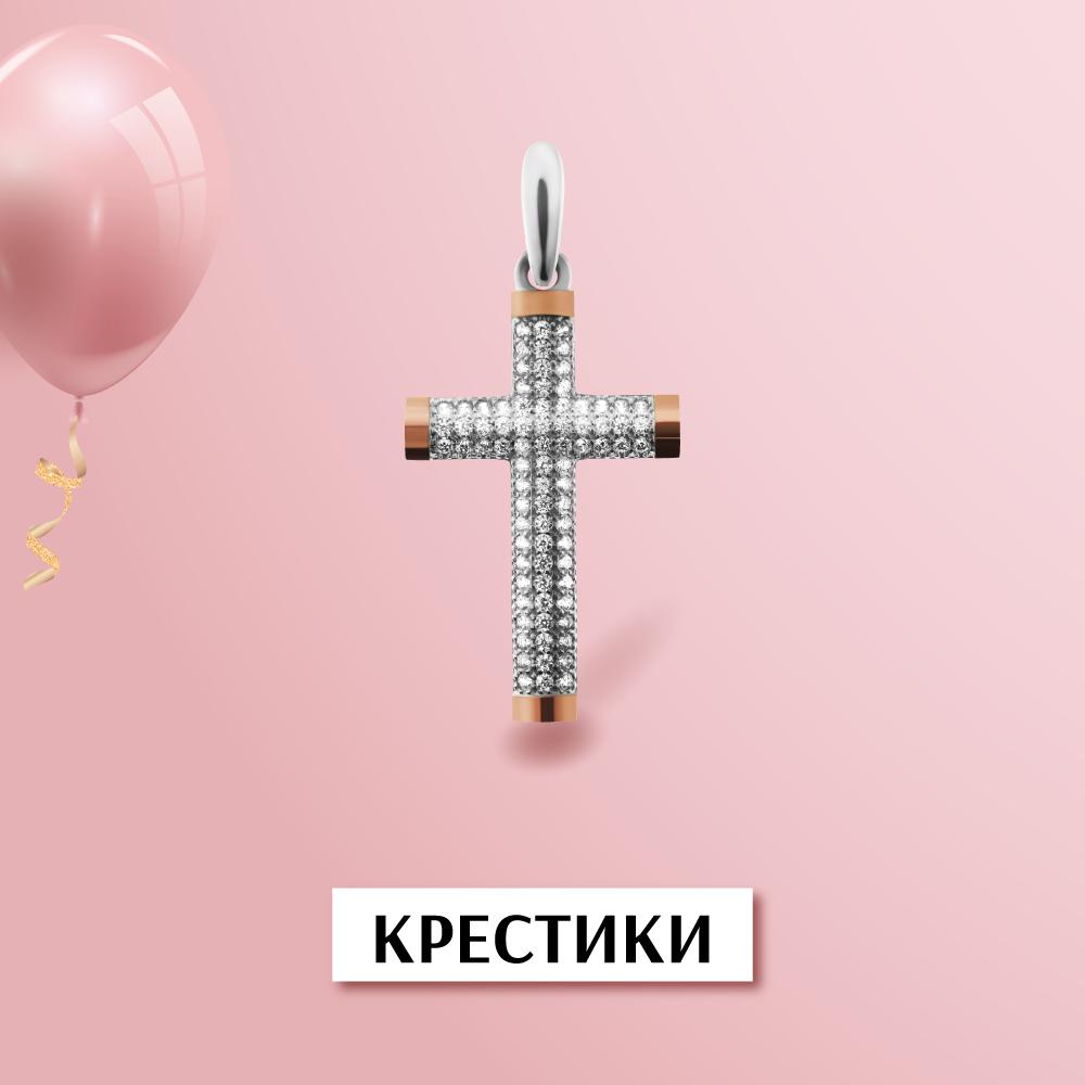 Золотые и серебряные крестики со скидкой 22% в день рождения Zlato.ua!