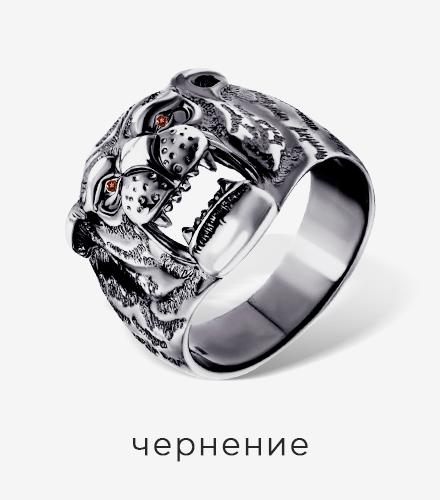 Кольцо с чернением - лучший подарок для мужчины на 14 февраля в Злато
