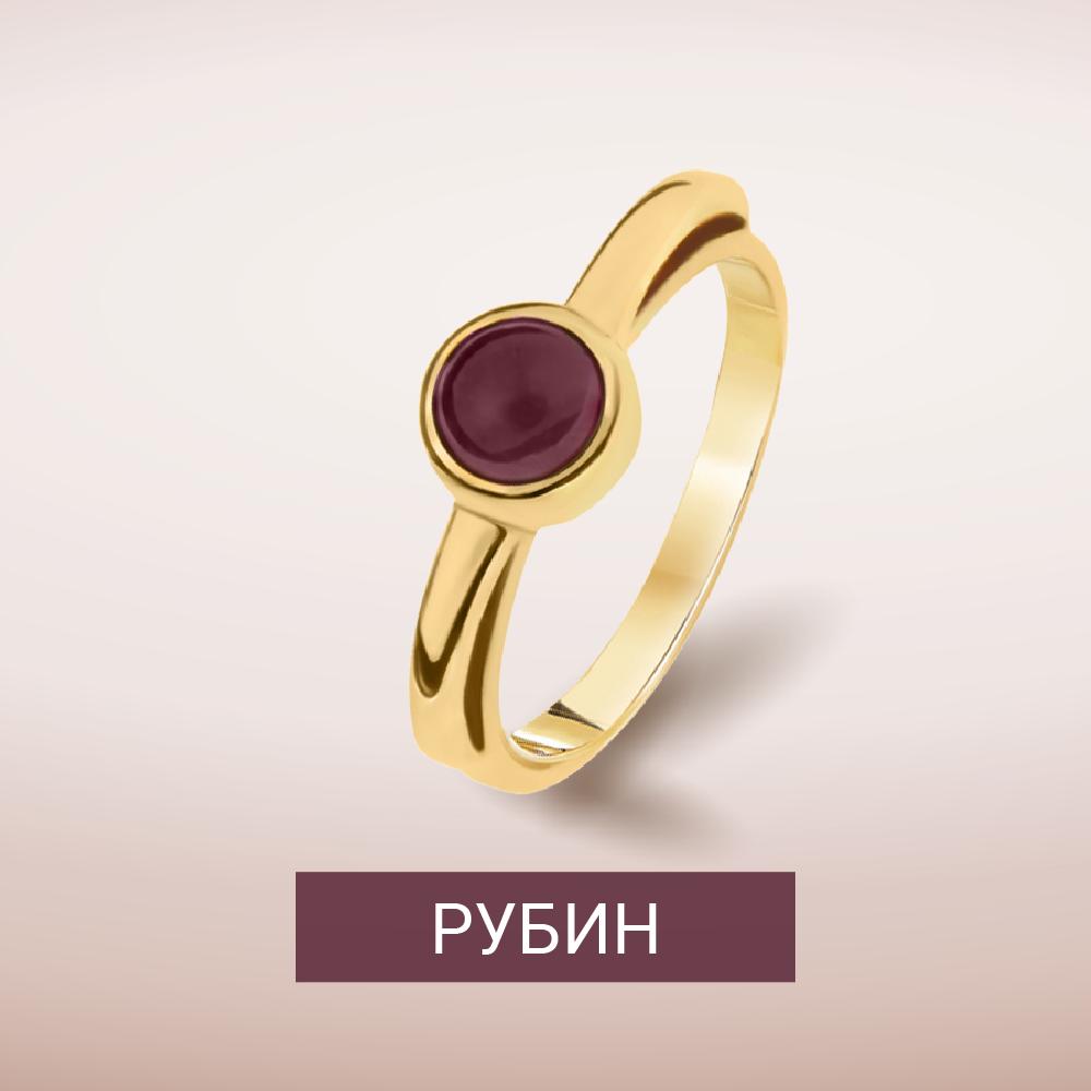 Помолвочные кольца с рубинами в Zlato.ua