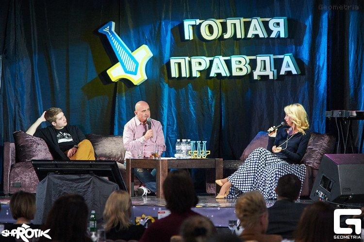 Снежана Егорова в студии шоу
