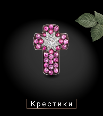plitka_expo_online_zlatoua_block2_6.png