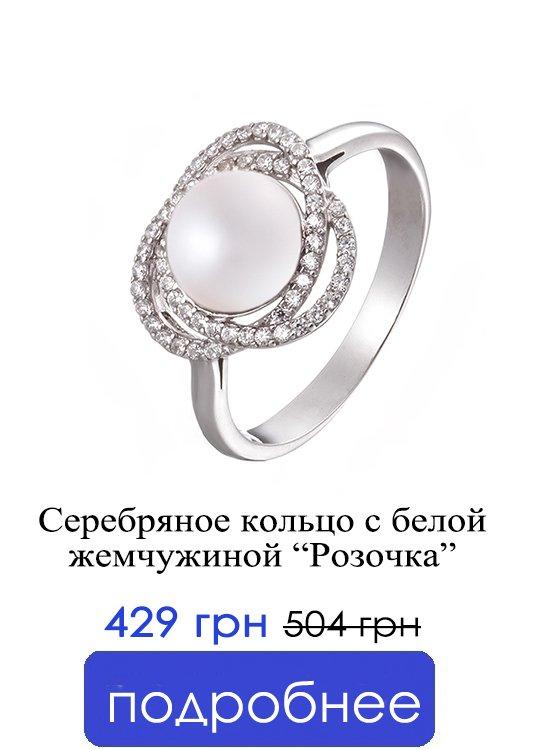 Серебряное кольцо Розочка