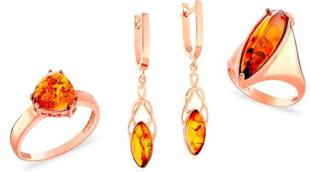 Золотые ювелирные изделия с янтарем