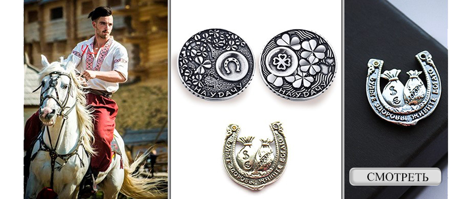 Монетка-талисман