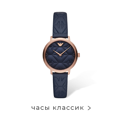 zlatoua_landing_autumn_jewelry_trendbook_2019_perfect_lady_5.png