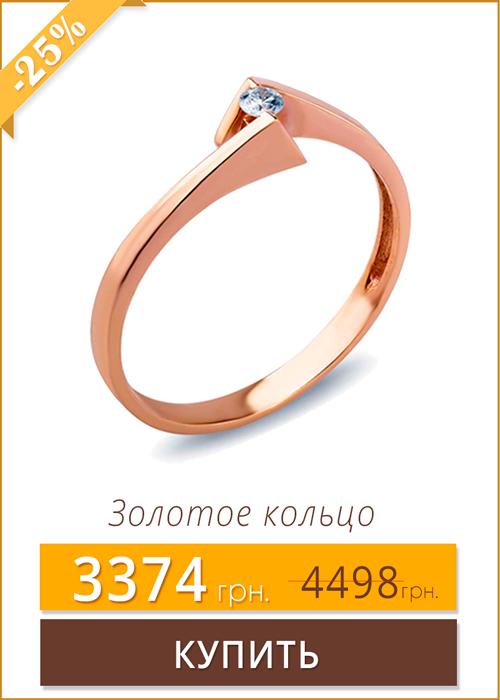 koltso-alexis-s-brilliantom-iz-krasnogo-zolota-kd381d-sale.jpg