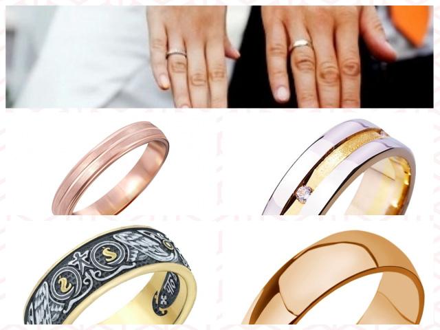 Обручальные кольца с позолотой