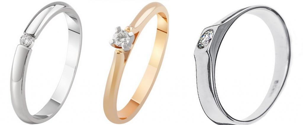 Помолвочные кольца с низким креплением бриллианта
