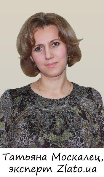 Татьяна Москалец