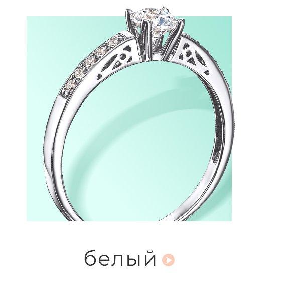 помолвочные кольца в белом золоте злато юа