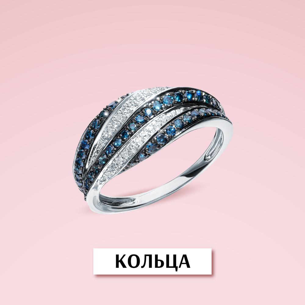 Золотые и серебряные кольца со скидкой 22% в день рождения Zlato.ua!