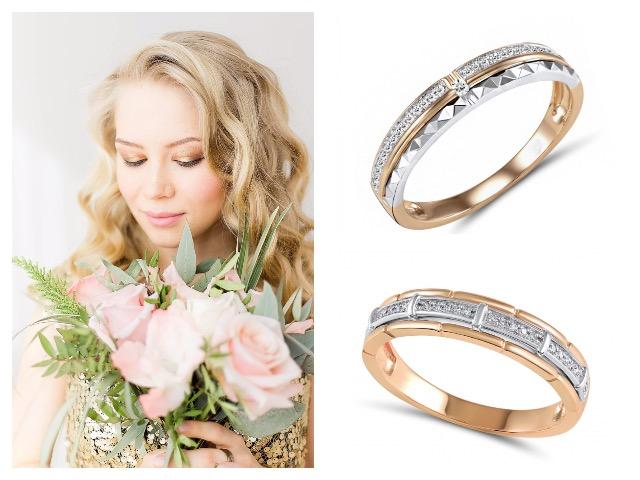 Женские обручальные кольца - дорожки