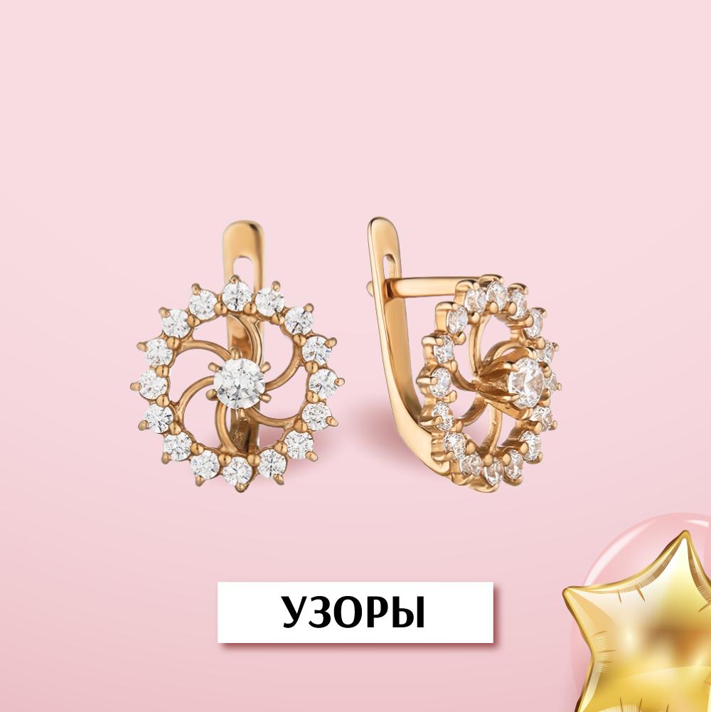 Золотые и серебряные украшения в стиле Узоры со скидкой 22% в день рождения Zlato.ua!