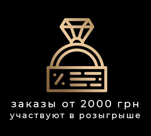 Розыгрыш 10 000 грн в Злато юа!