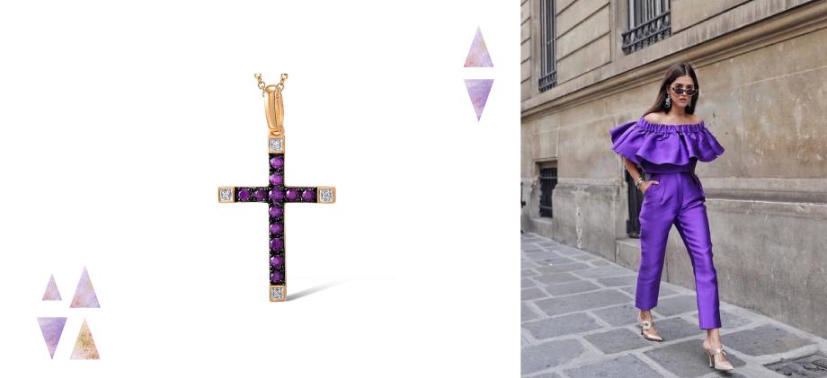 Крестик аметистовый