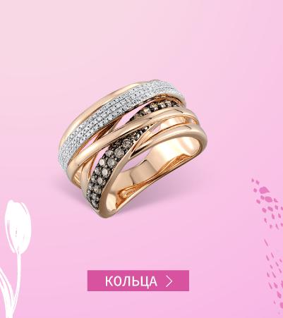 Золотые и серебряные кольца со скидкой 20% в Zlato.ua