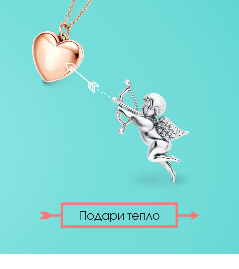 Золотой кулон Сердце и серебряный кулончик Ангел