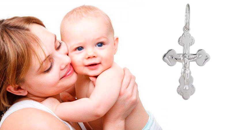 Детский крестик из серебра