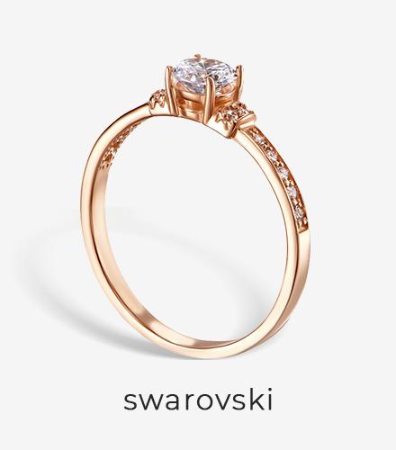 Кольца с камнями swarovski - лучший подарок для девушки на 14 февраля в ювелирном магазине Злато юа