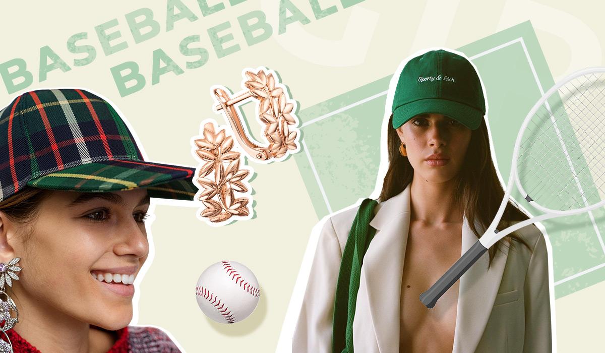 женская бейсболка как носить
