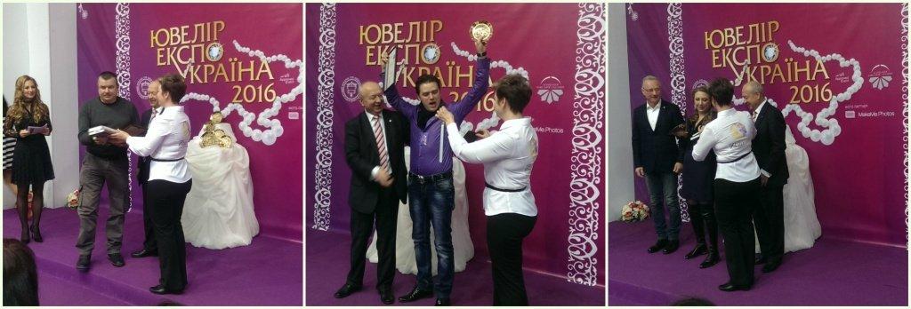 Zlato.ua награждает победителей конкурса «Лучшее ювелирное украшение года»