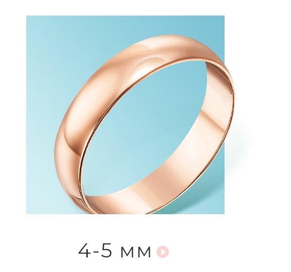 обручальные кольца средней ширины злато юа
