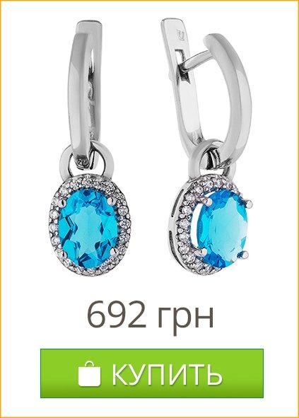 Серебряные серьги Альбина с голубым кварцем и фианитами