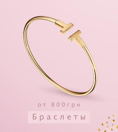 banner_zoloto_ot500grn_zlatoua_item3.png