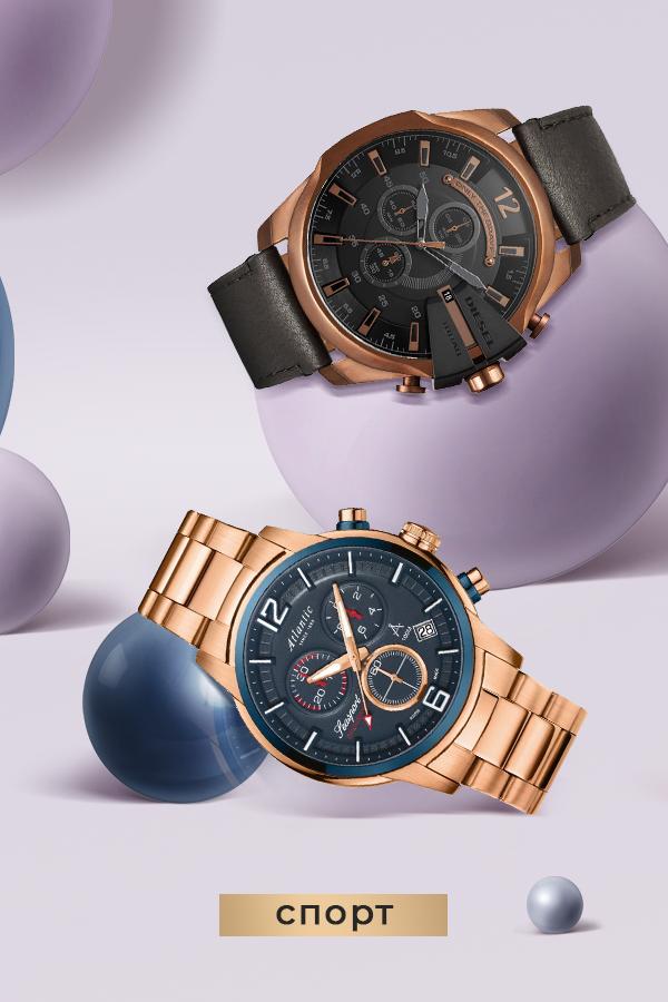 Спортивные часы - лучший подарок для мужчины на 14 февраля в Злато