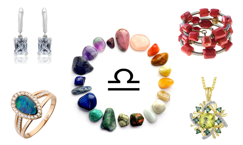Камни, подходящие Весам