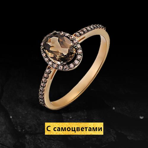 Золотые кольца с самоцветами со скидкой до 40% на Black Friday в Zlato.ua