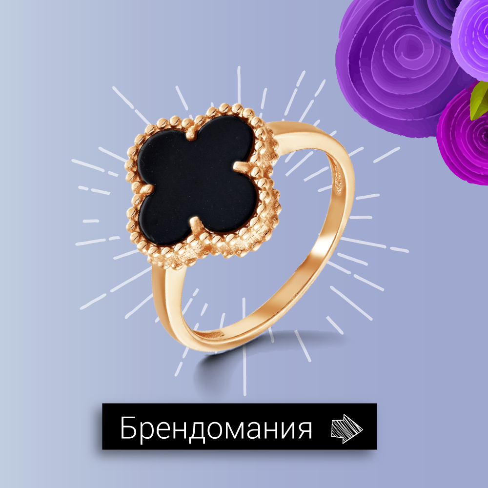 Стильные украшения Брендомания в подарок девушке на выпускной 2018 в Zlato.ua