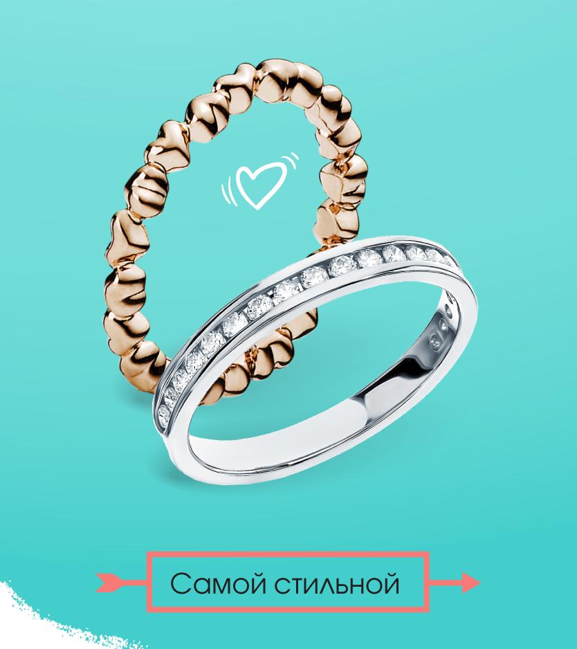 Серебряные и золотые кольца