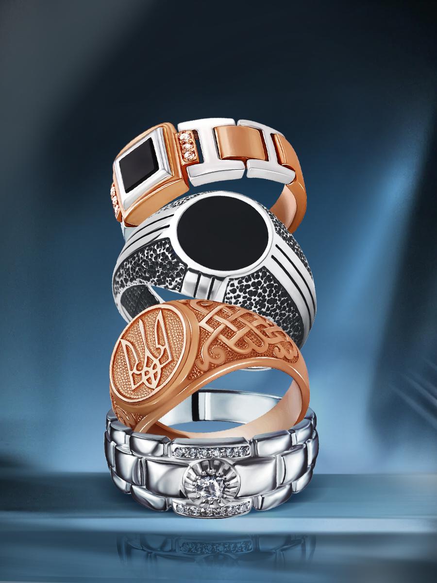 Подарить кольцо на День защитника Укрианы