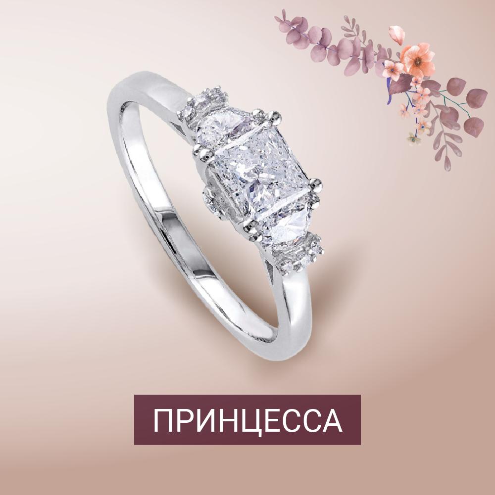 Кольцо для помолвки с бриллиантом в огранке Принцесса (квадрат) в Zlato.ua