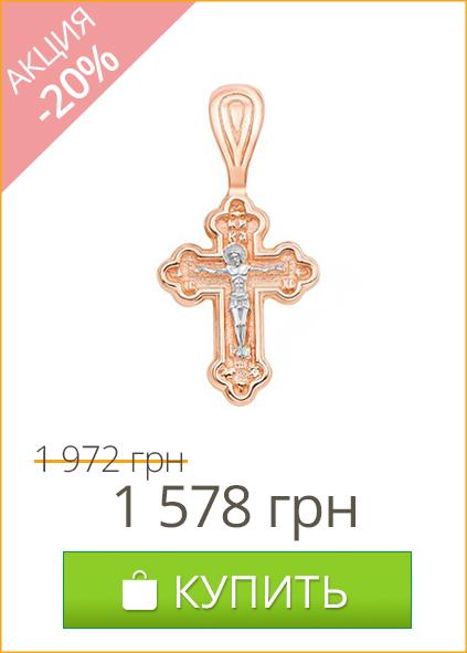 Золотой крестик Ангел хранитель - купить подарок на крестины в Zlato.ua