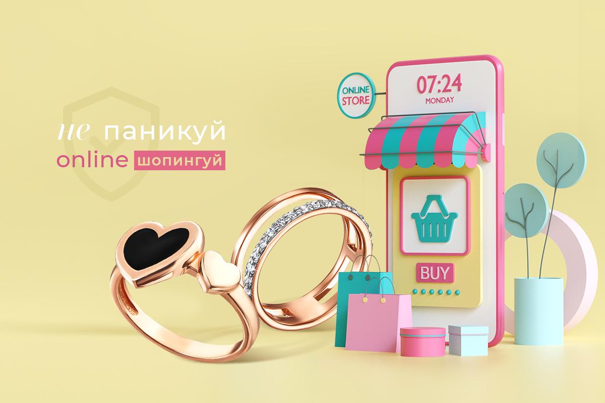 zlatoua_banner_online_shopping_landing.png