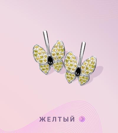 plitka_samocveti_zlatoua2-05.png