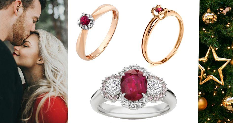 Помолвочные кольца с рубинами