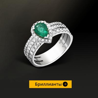 Украшения с бриллиантами со скидкой до 60% на Black Friday в Zlato.ua