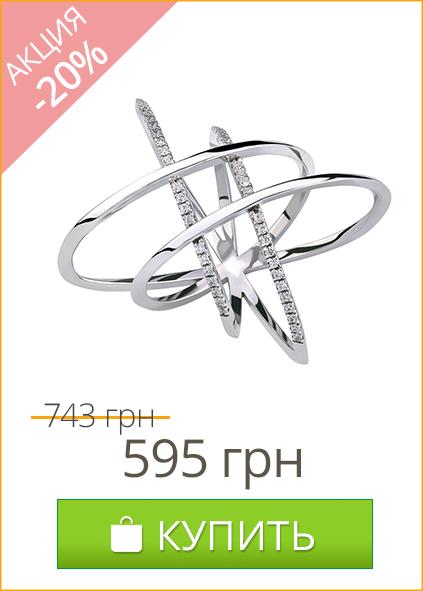 Серебряное кольцо с цирконием Орбиты - купить со скидкой 20% в Zlato.ua