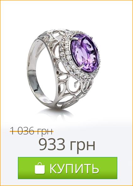 Коктейльное серебряное кольцо с аметистом Тэйни на выпускной 2017 - купить в Zlato.ua